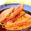 料理メニュー写真丸ごと渡り蟹のトマトクリームパスタ