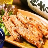 きて屋 大和店のおすすめ料理2