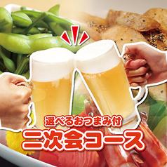 個室居酒屋 楓 かえで 新潟駅前店のコース写真
