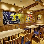 魚盛 OBPツインタワー店の雰囲気3