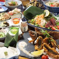沖縄創作料理 京琉酒彩 海月の写真