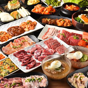 焼肉 豚マダン トンマダンのおすすめ料理1