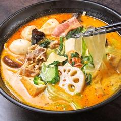 極品辣味 きょくひんからみ 上野店のおすすめ料理1