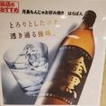 【日本酒&焼酎充実!】当店の日本酒や焼酎はボトルでもご提供しております♪種類が気になる方は、ドリンクメニューを要チェック!
