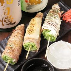 野菜巻き串 SHIN 柏店の写真