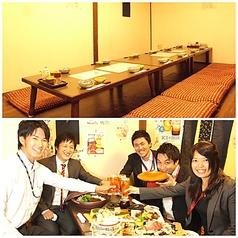 まぐろ食堂 まりん 大須店の雰囲気1