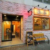 abcバル 入谷店の雰囲気3