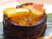和膳賞翫柿屋のおすすめ料理2