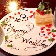 誕生日、記念日はびすとろぼんてんがお祝い致します♪