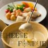 Cheese Bistro BOOZE UP チーズビストロ ブーズアップのおすすめポイント2