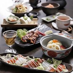 銀座 竹の庵のおすすめ料理3