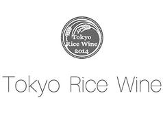 Tokyo Rice Wine あざみ野店の写真