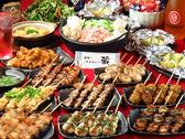 蔵 kura 小倉魚町のおすすめ料理3