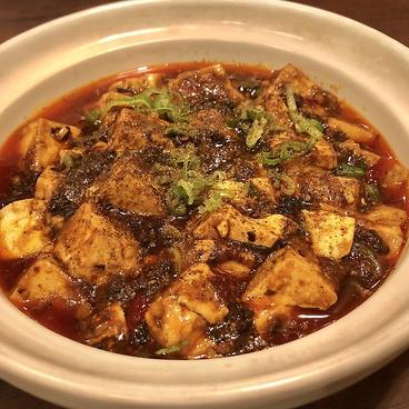 李家菜館のおすすめ料理1