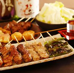 串dining 鳥っぱの写真