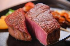 豊後牛ステーキの店 そむり 別府本店のおすすめ料理1