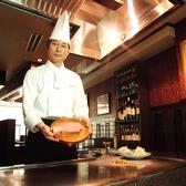 鉄板焼きステーキ あずまの雰囲気2