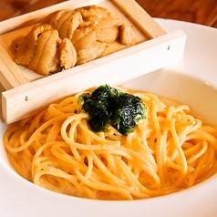 サカナバル Blue ブルー 桜新町のおすすめ料理1