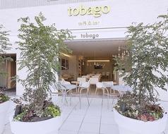 tobago cafe&bar トバゴ カフェアンドバー 横浜の写真