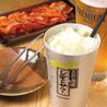 炭火焼肉 きっちょう 本八幡駅前店のおすすめポイント1
