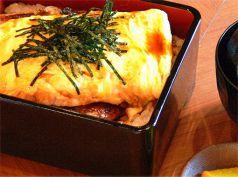お料理処 華の宴 大津店のおすすめ料理1