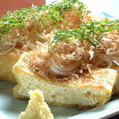 安兵衛 帝石裏店のおすすめ料理2