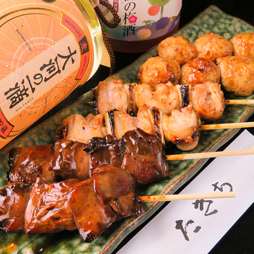 たきち 駅前店のおすすめ料理1