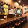 串酒場 カリブの宴のおすすめポイント1
