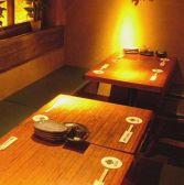 会社宴会では、こちらのお席がおすすめ。変則的なお席ですが、最大24名様まで対応可能です!