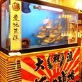 店内には水槽が★さかなや道場 所沢駅前店