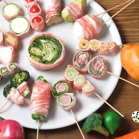 人気野菜巻き串専門店の2号店♪新鮮野菜×国産豚肉のハーモニー