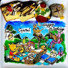 カフェクロワ cafe croix 渋谷店のおすすめ料理1