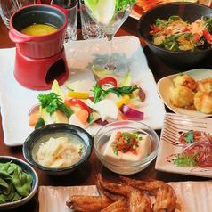 酒場 AGATA by CREAMのおすすめ料理1