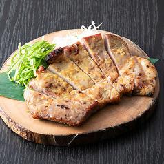 豚肩ロースの西京味噌焼き