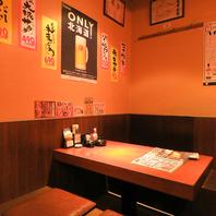 個室のプライベート空間でお食事できる札幌駅の居酒屋
