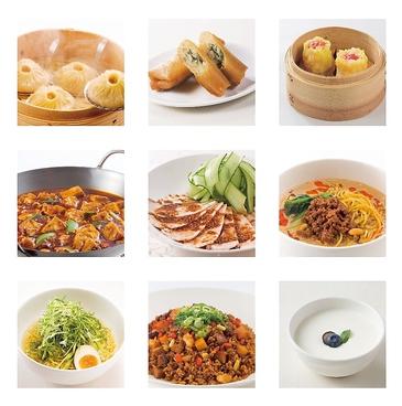 過門香 上野バンブーガーデン店のおすすめ料理1