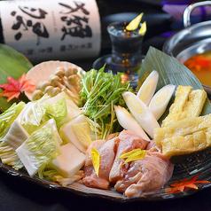 名古屋コーチンと本格地酒 彩鶏 巣鴨店のおすすめ料理1