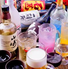 居酒屋 ま王 石橋店のコース写真
