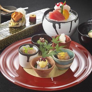 日本料理 なかのしまのおすすめ料理1