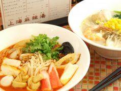 東魁楼 上海麻辣湯の写真