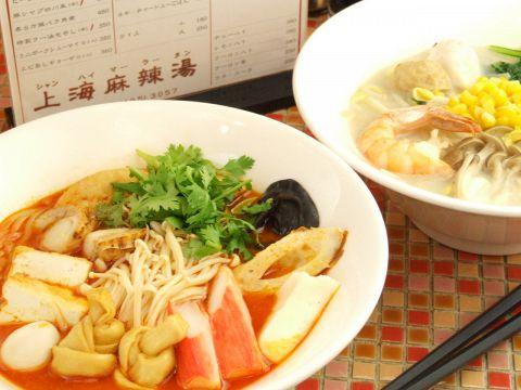 東魁楼 上海麻辣湯
