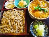 手打蕎麦 えんどうのおすすめ料理3