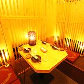【赤坂限定】赤坂一番人気!4名様用の個室席!赤坂個室居酒屋でゆったり宴会◎女子会・合コンにも!赤坂の古民家個室でお楽しみください。