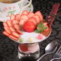 料理メニュー写真【極】季節のフルーツ贅沢パフェ