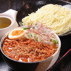 紅ひげ辛味噌つけ麺