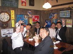 大衆酒場 民酒党 松山三番町本部の雰囲気1