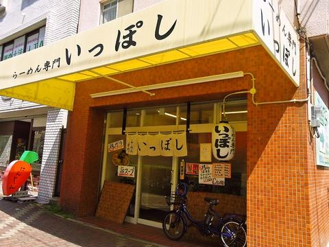 鶏ベースまろやか白湯スープ、とろみとパンチがある美味!こだわりのラーメン専門店。