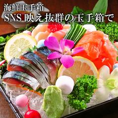 古民家風個室と地鶏 九州料理 うまか 新横浜店の特集写真