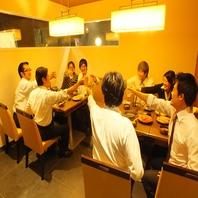 各種ご宴会に★8名様用の限定個室もあり!