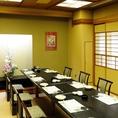 個室宴会にピッタリの掘りごたつ個室。顔合わせはや特別な接待にはおすすめの個室です。
